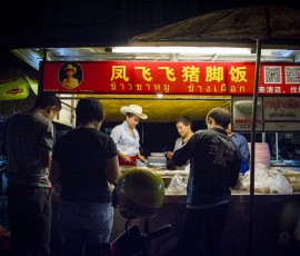 """Pretty Pork Lady"" at Chang Puak Night Market"